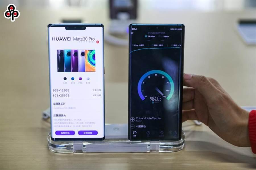 11月1日工作人員在5G營業廳內展示華為系列5G手機下載速率。當(中新社)
