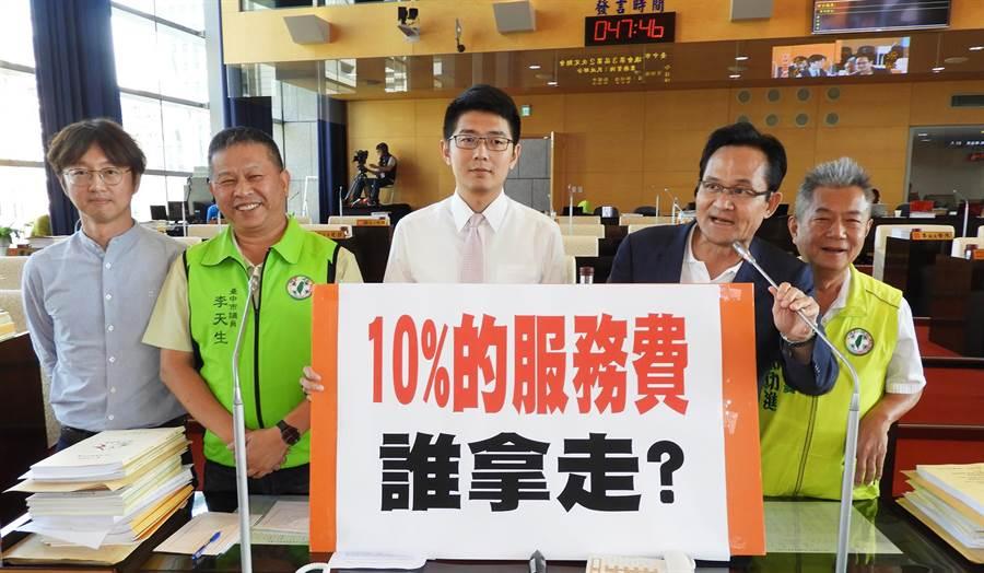 市議員張耀中(右二)等為民喉舌,質疑餐廳收取10%服務費合理嗎?(陳世宗攝)