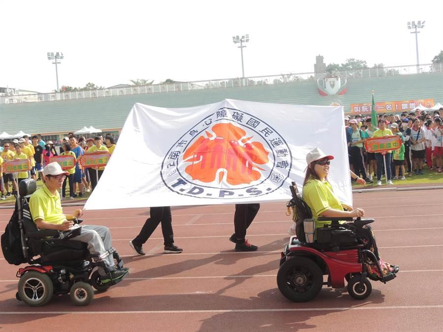 台南身障運動會日前溫馨完賽,台南市府期許為身障朋友爭取更多資源及福利。(柯宗緯翻攝)