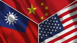 聯合國報告:貿易戰重傷美陸 台成最大受益者
