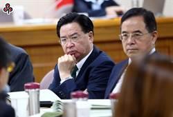 RCEP完成談判 外交部長:積極爭取CPTPP