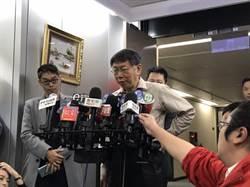 韓被爆失業曾買7200萬南港豪宅 柯:我怎知道