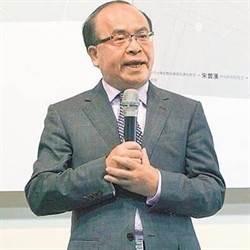 下架民進黨 發揮點滴影響力 翻轉台灣轉共同命運