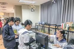 新竹縣新豐國中社區共讀站「集思閣」啟用