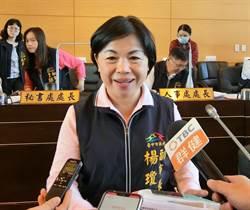 循韓模式?傳13日徵召參選立委 楊瓊瓔:市政為重