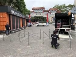 球迷的聲音我們聽到了 台南戶外轉播12強棒球賽移至廣場