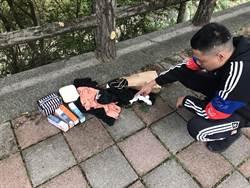 馬國女網友攜鉅款遊台 3男帶她上陽明山洗劫