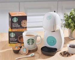 雀巢「史上最小」咖啡機 這個通路獨家販售