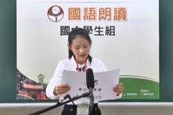 首創!全國語文競賽開跑  改採等第排名更多師生受惠