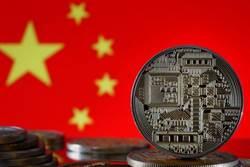 大陸人行:大陸數位貨幣將進入戰國時代
