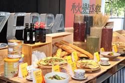 農糧署推廣國產雜糧 入義式料理好特別
