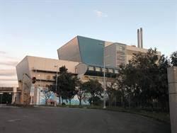 立委凍結5千萬預算 台東重啟焚化爐遇困難