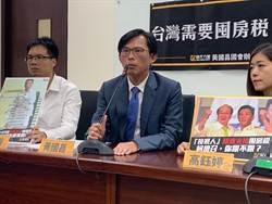 蔡壁如擬提邀黃國昌列民眾黨不分區第一 黃國昌:會拒絕