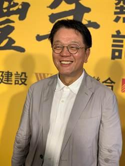 傳真實業董事長王明成看2020年房市:「明日依舊很美好!」