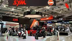 力拓國際市場 三陽在米蘭國際機車展上發表多款重量級新車