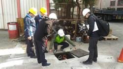 嘉發汙染環局公告水汙染控制場址 李家興:不能關廠嗎?