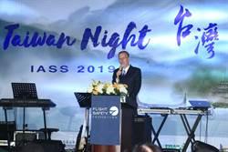 酈英傑:ICAO排除台灣 非常不合理