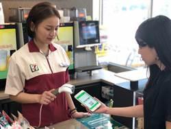 小7嗶LINE Pay 一卡通回饋10% 首次消費再送50元儲值金