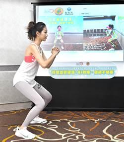 動態影像分析技術 讓AI教你做運動