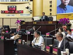 府會和解?明年度台南市總預算完成一讀