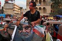 伊拉克群眾抗議 矛頭轉向對伊朗
