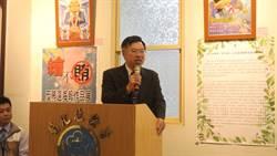宣導反賄 檢察長徐錫祥:香港流血爭取的 我們切勿廉價賣掉