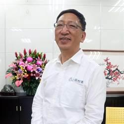 國小主任上台大喊「林鄭國瑜」 下場曝光GG了