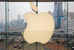 蘋果 加入對抗加州住房危機