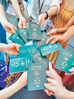 國人找陸使館 護照不留紀錄