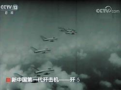 解放軍發展 70年用圖說歷史