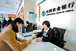 陸銀IPO大豐收 創3年新高