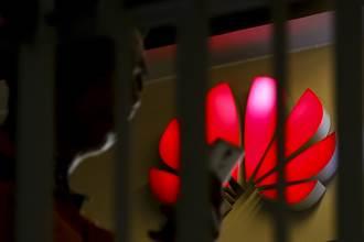 怕華為垮掉?美媒驚爆北京給大筆暗盤