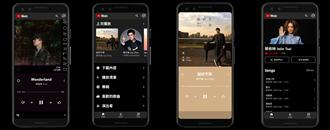 YouTube Music及YouTube Premium在台推出 安卓平台優惠大