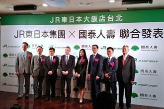 《產業》JR東日本進駐原六福皇宮,目標5年營收達10億元