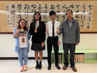 裕德國際學校許晏碩SAT獲1500分 贏過全球99%的學生