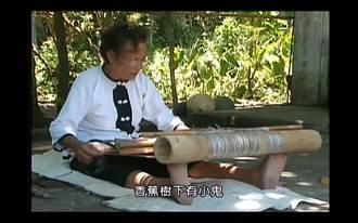 絲絲香蕉織 一窺噶瑪蘭族古老智慧