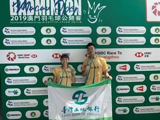 土地銀行王齊麟、程琪雅 再奪澳門羽球公開賽混合雙打銀牌