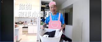 韓PO「洗內褲」影片親民或作秀? 網路投票近9成都投...