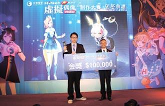 中華電跨足虛擬偶像產業