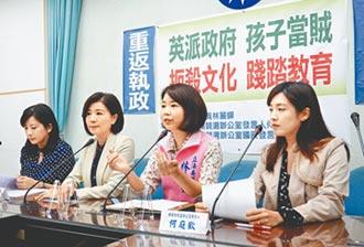 韓沒提過禁母語 民進黨把話吞回去