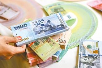 人民幣升破7 台幣16個月新高