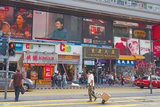 首例台男搶香港鐘表行 檢警追緝