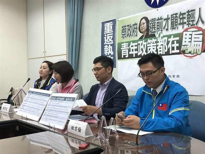 國民黨團上午舉行記者會。(趙婉淳攝)