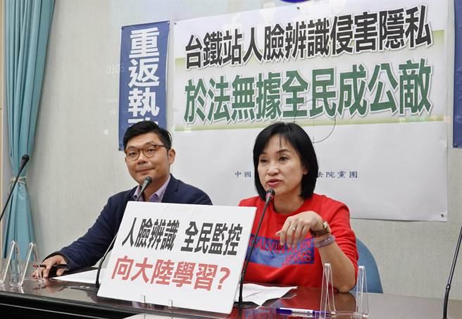 國民黨立法院黨團副書記長柯志恩(右)、許毓仁(左)6日舉行「台鐵站人臉辨識侵害隱私,於法無據全民成公敵」記者會。(姚志平攝)