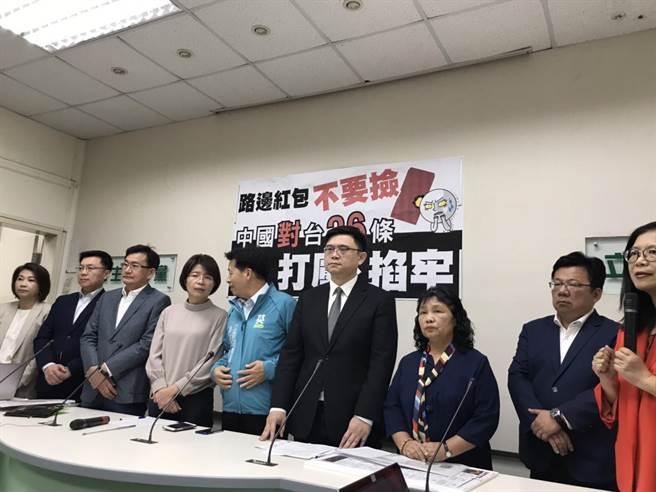 20191106 民進黨今日記者會照 記者吳家豪攝