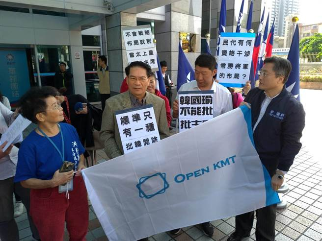 國民黨「OpenKMT論壇」成員李福軒(右一)、溫三郎(右三)等5人,在中央黨部前開記者會。(黃福其攝)