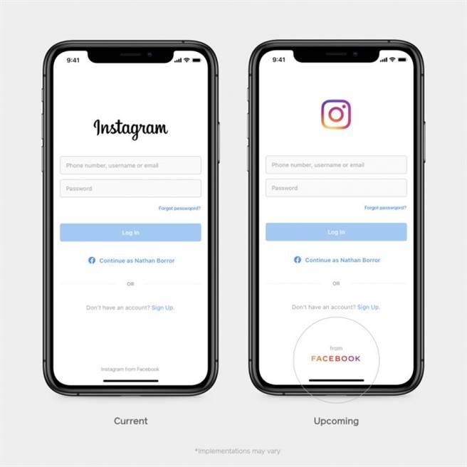 臉書還將這個「全新」的logo添加到了公司旗下的其他各種服務應用中,特別是Instagram和WhatsApp。圖/新浪網