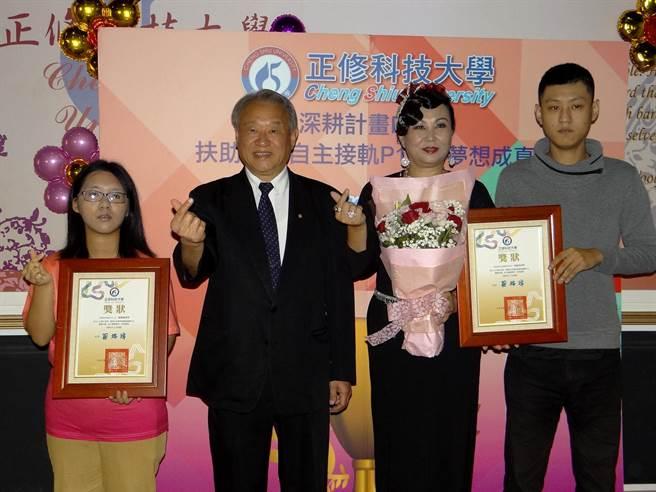 正修科大校長龔瑞璋特致贈獎牌給姜俊玲(右二)、張雅涵(左一),肯定她們不向命運低頭的精神。(林雅惠攝)
