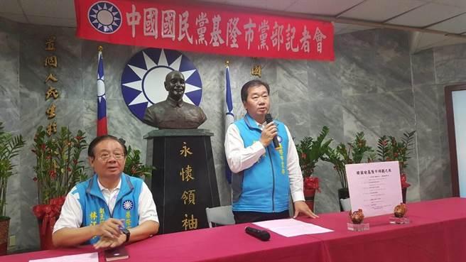 韓國瑜傾聽之旅北上基隆  黨部力邀庶民站出來