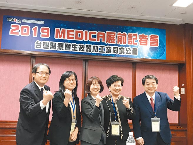 2019MEDICA將登場,253家台廠由醫材公會理事長洪盛隆(右一)領軍參展。圖/杜蕙蓉